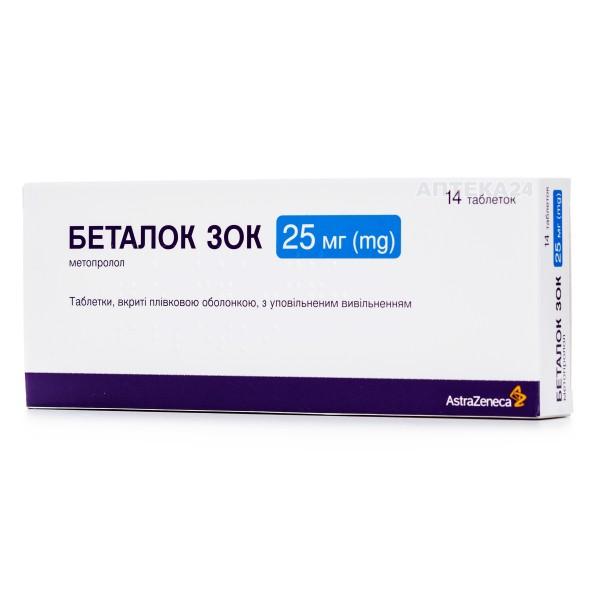 Беталок Зок таблетки по 25 мг, 14 шт.