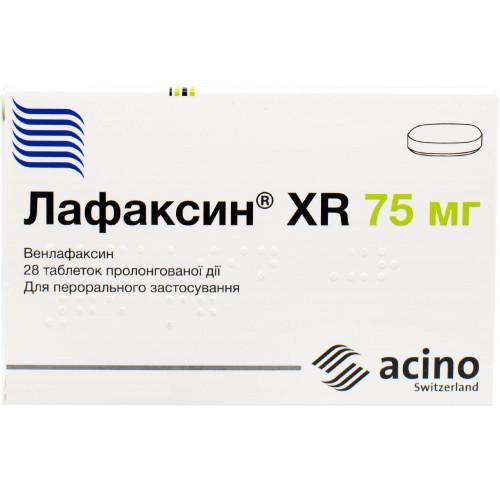 Лафаксин XR таблетки пролонгированного действия 75 мг №28