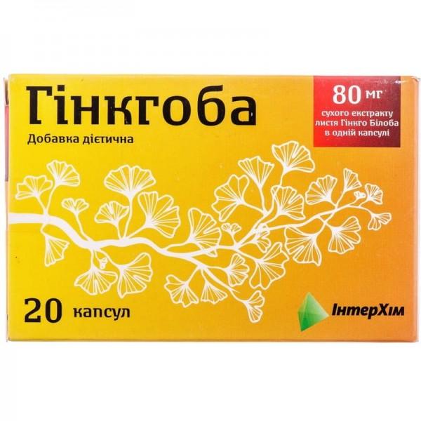 Гинкгоба капсулы по 80 мг, 20 шт.