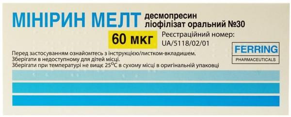 Минирин Мелт лиофилизат оральный таблетки по 60 мкг, 30 шт.