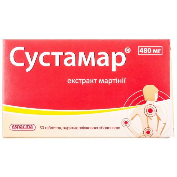 Сустамар таблетки по 480 мг, 50 шт.