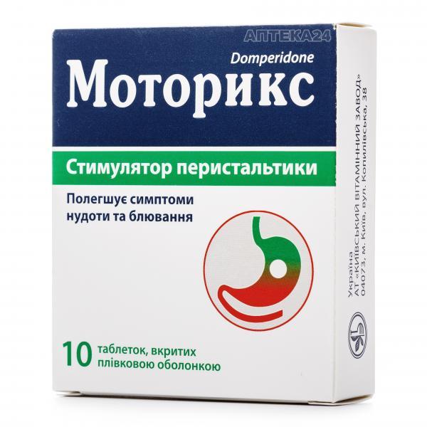 Таблетки от тошноты и рвоты: виды, описание, где купить
