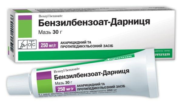 Бензилбензоат-Дарница мазь 250 мг/г, 30 г
