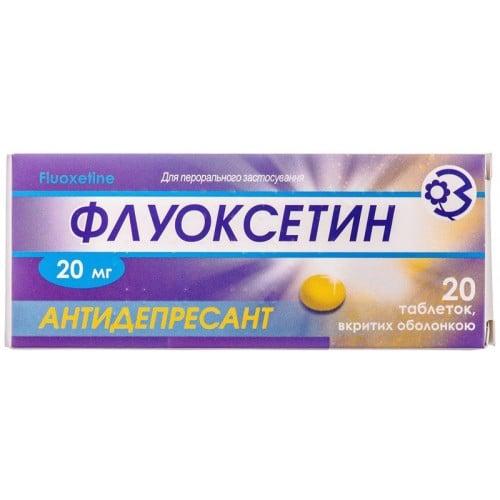 Флуоксетин таблетки по 20 мг, 20 шт.