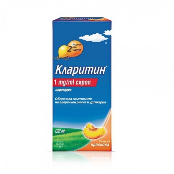 Кларитин сироп от аллергии, 120 мл