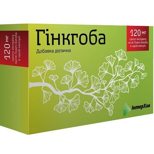 Гинкгоба капсулы по 120 мг, 60 шт.