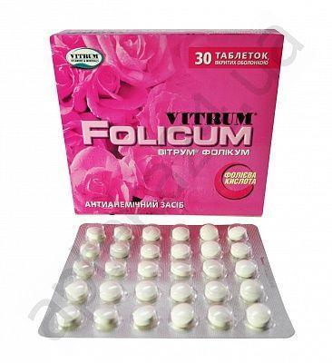 Витрум Фоликум N30 таблетки