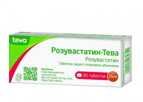 Розувастатин-Тева таблетки по 20 мг, 30 шт.