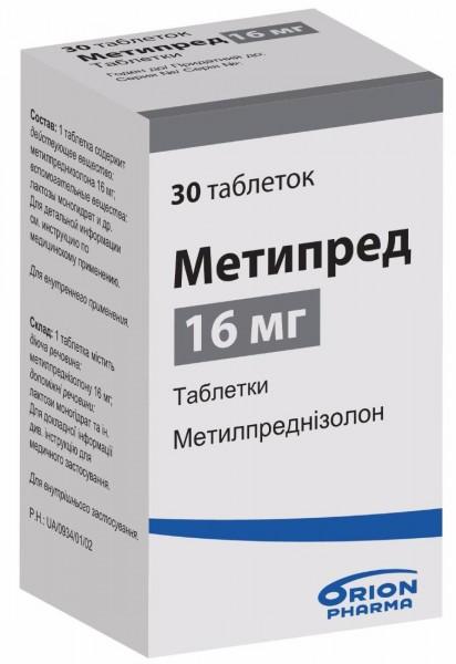 Метипред таблетки по 16 мг, 30 шт.