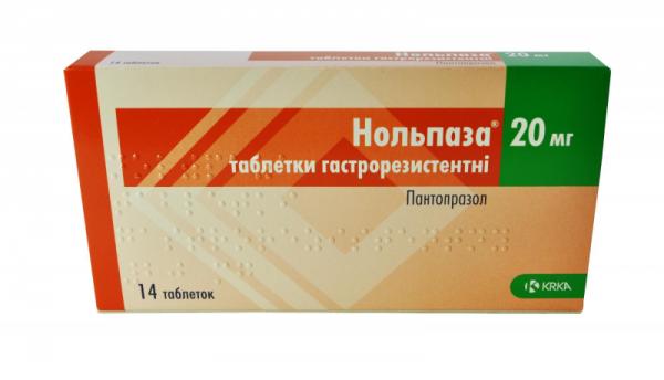 Нольпаза таблетки по 20 мг, 14 шт.