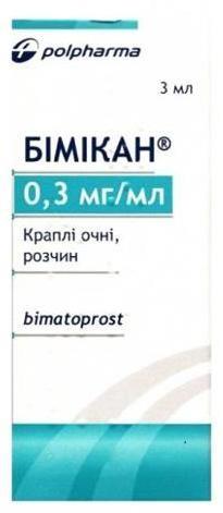 Бимикан капли для глаз, 0,3 мг/мл, 3 мл
