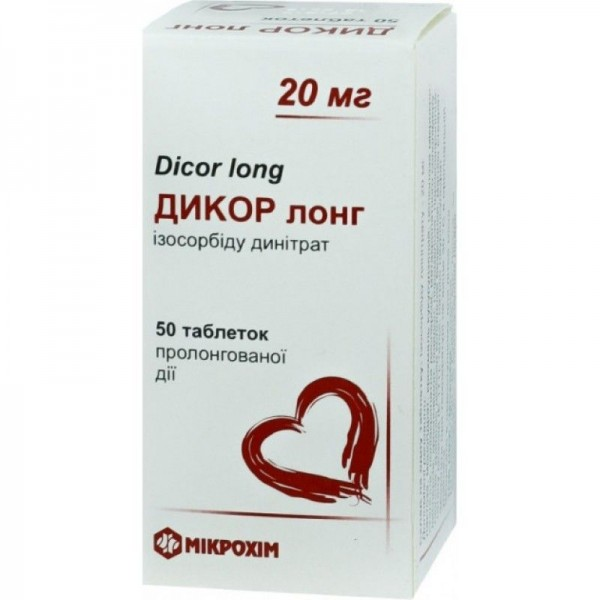 Дикор Лонг таблетки по 20 мг, 50 шт.