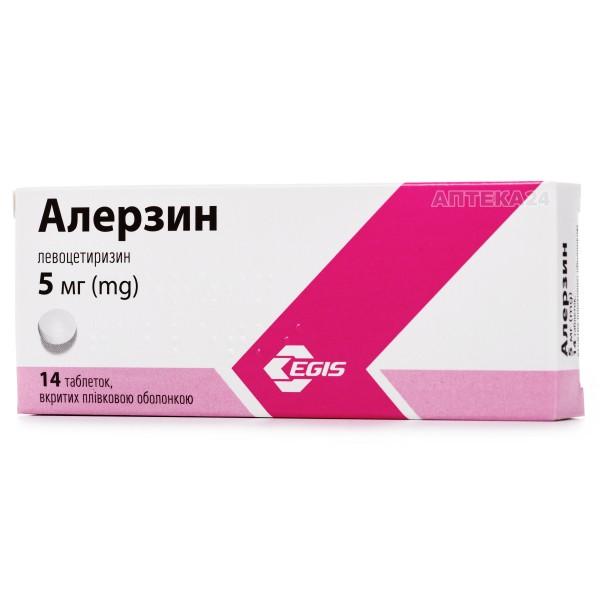 Алерзин таблетки по 5 мг, 14 шт.