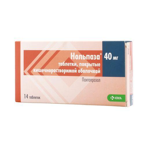 Нольпаза таблетки по 40 мг, 14 шт.