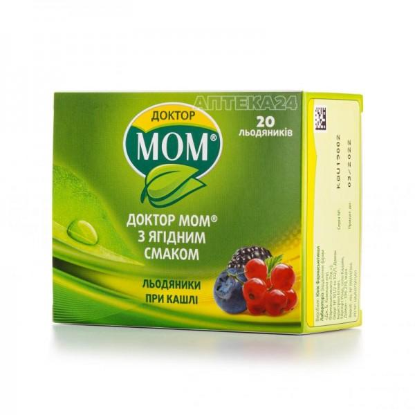 Доктор МОМ леденцы при кашле с ягодным вкусом, 20 шт.