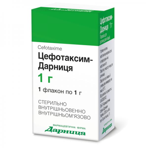 Цефотаксим-Дарница порошок 1.0 г N1