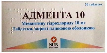 Адмента 10 мг N30 таблетки