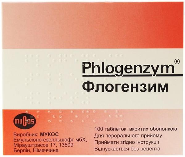 Флогэнзим таблетки, 100 шт.
