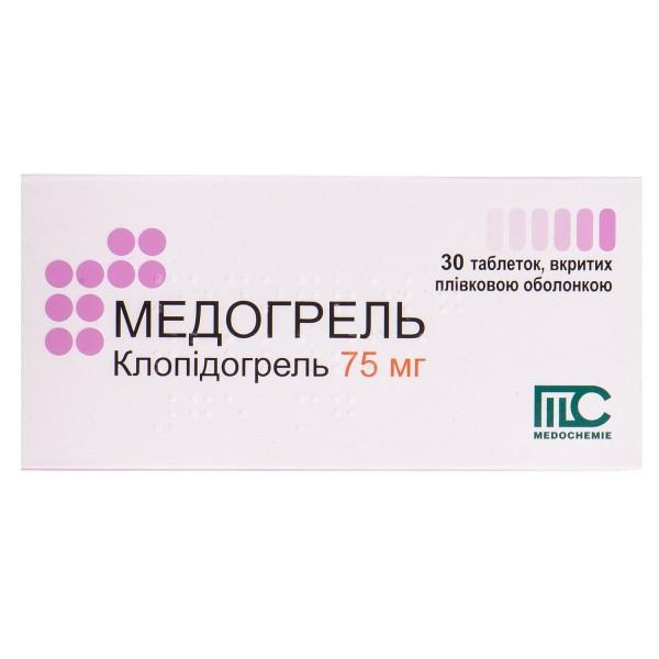 Медогрель таблетки по 75 мг, 30 шт.