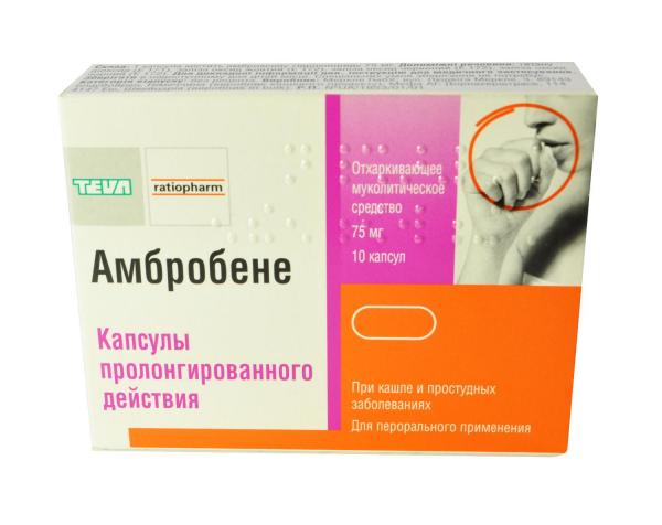 Амбробене капсулы от кашля и простуды по 75 мг, 10 шт.