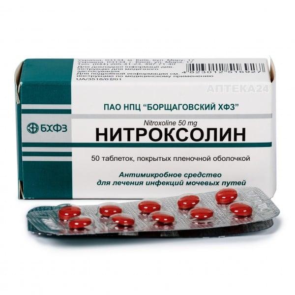 Нитроксолин таблетки по 50 мг, 50 шт.