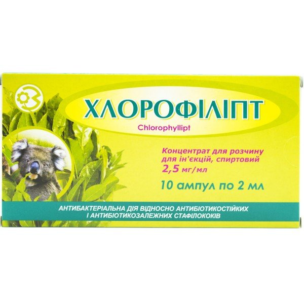 Хлорофиллипт концентрат для раствора 0,25%, в ампулах по 2 мл, 10 шт.