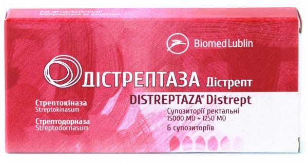 Дистрептаза Дистрепт суппозитории ректальные, 15000 МЕ+1250 МЕ, 6 шт.