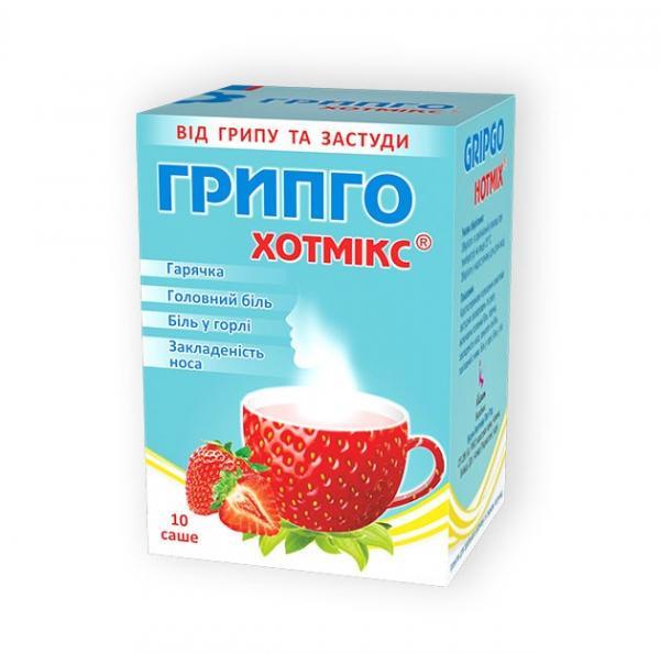 Грипго Хотмикс саше со вкусом клубники 5 г №10