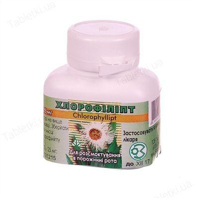 Хлорофиллипт таблетки по 25 мг, 40 шт. - Опытный завод ГНЦЛС