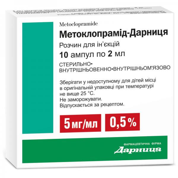 Метоклопрамид-Дарница раствор для инъекций 5 мг/мл в флаконе по 2 мл, 10 шт.