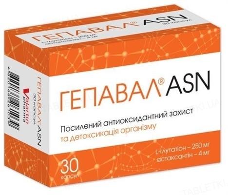 Гепавал ASN капсулы для детоксикации организма с антиоксидантным действием, 30 шт.