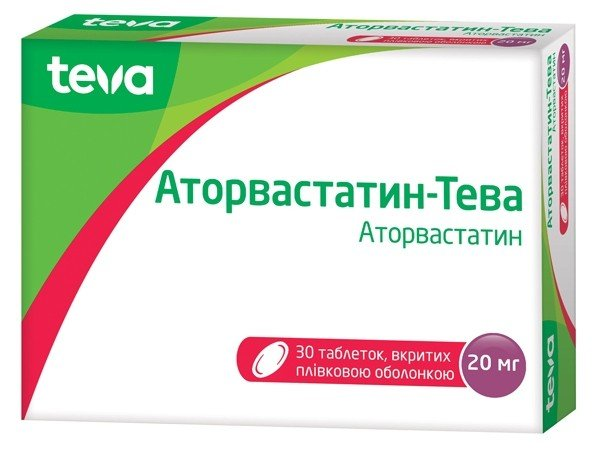 Аторвастатин-Тева таблетки по 20 мг, 30 шт.