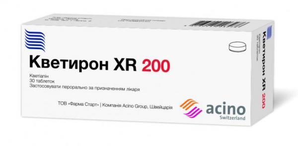 Кветирон XR 200 мг №30 таблетки