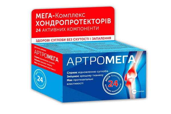 Артромега таблетки N30