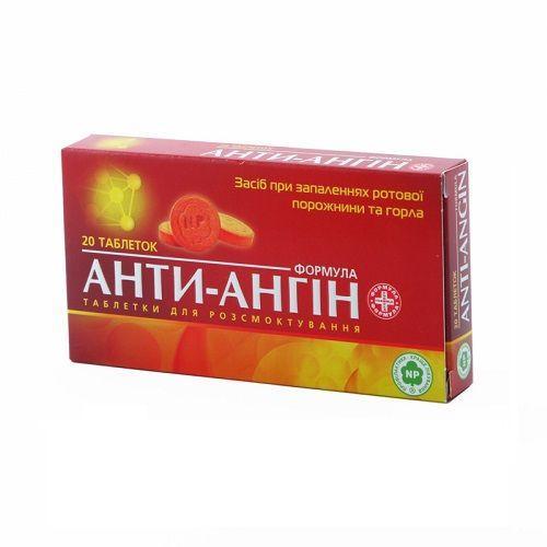 Анти-ангин формула №20 таблетки