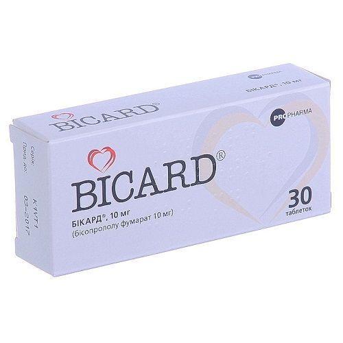 Бикард 10 мг №30 таблетки
