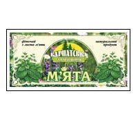 "Чай ""Карпатська лічниця"" мята  №20 пакетики"