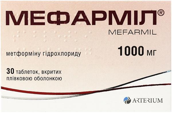 Мефармил таблетки по 1000 мг, 30 шт.