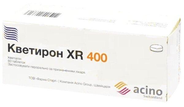 Кветирон XR 400 мг №60 таблетки