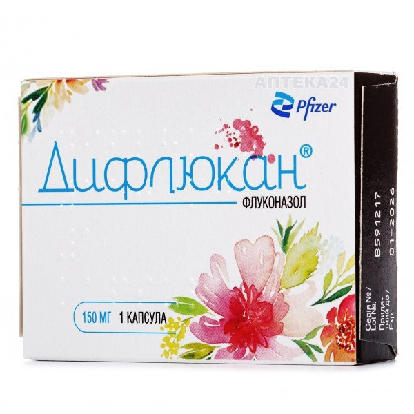 Дифлюкан желатиновая капсула, 150 мг, 1 шт.