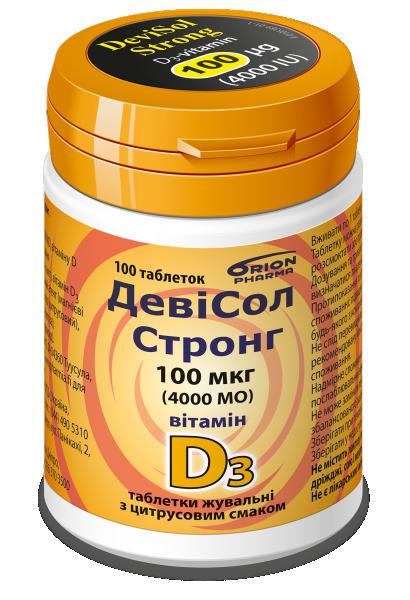 ДевиСол Стронг витамин Д3 по 100 мкг (4000 МЕ) в таблетках жевательных, 100 шт.