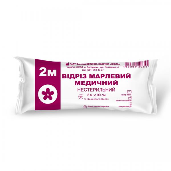 Отрез марлевый медицинский нестерильный 2м х 90см - ПрАТ ФФ Віола