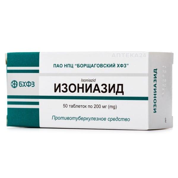 Изониазид 0.2г №50 таблетки
