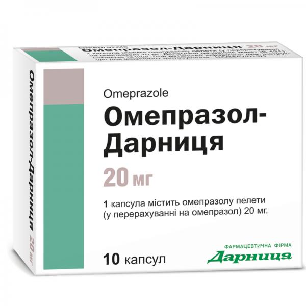 Омепразол-Дарница капсулы по 20 мг, 10 шт.