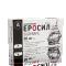 Эросил таблетки для потенции по 50 мг, 4 шт.