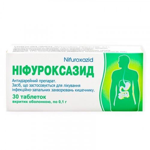Нифуроксазид таблетки по 0,1 г, 30 шт.