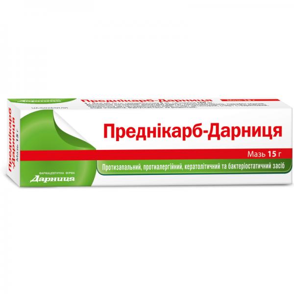 Предникарб-Дарница мазь, 5 мг/г, 15 г