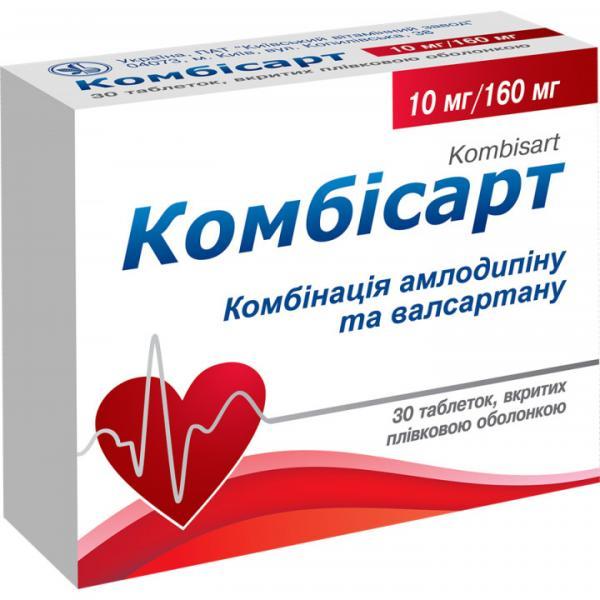 Комбисарт 10 мг/160 мг №30 таблетки