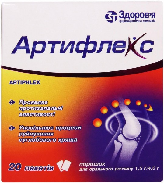 Артифлекс порошок для орального раствора в саше по 4 г, 20 шт.