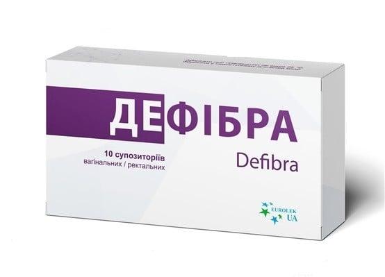 Дефибра суппозитории вагинигальные/ректальные, 10 шт.